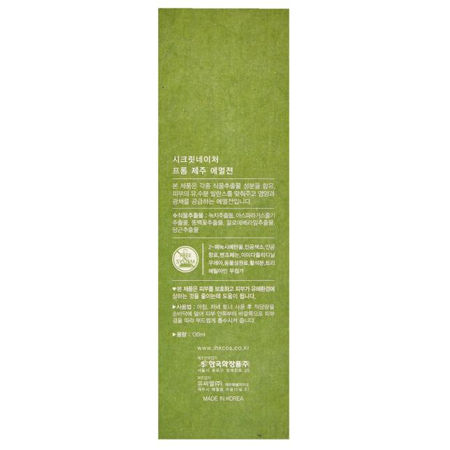 Secret Nature From Jeju Emulsion 18.42 EUR/100 ml